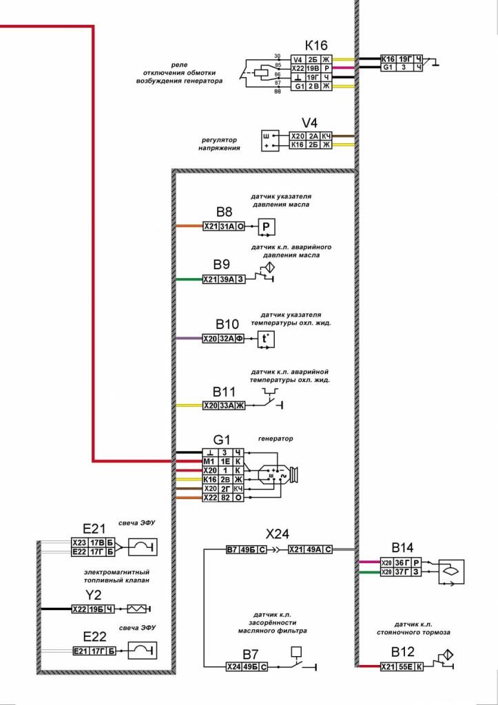 5511-elektroprovodka