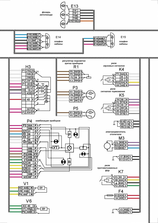 Схема электрооборудования камаз 55102