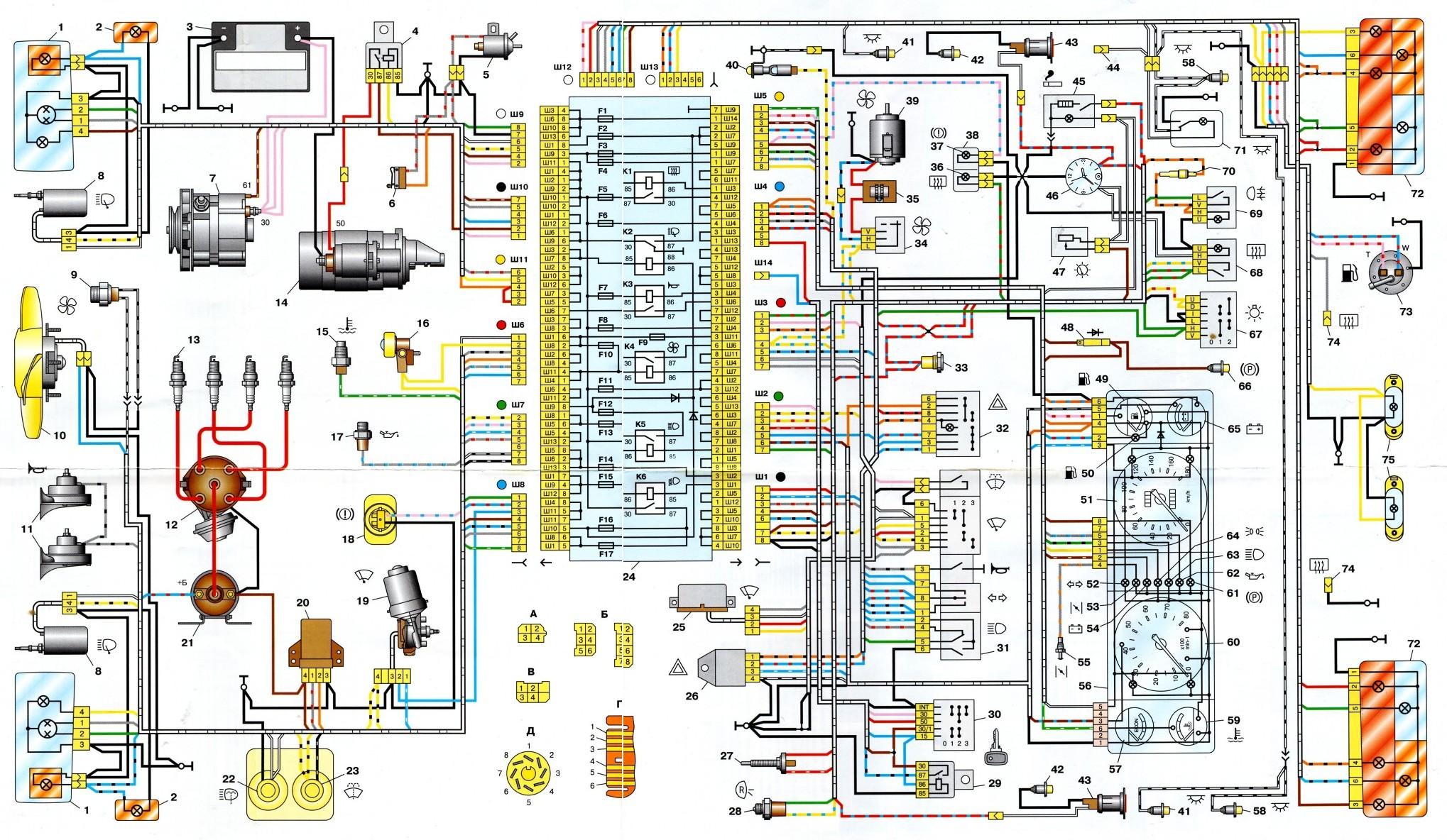 Схема подключения инжектора ваз 2107 фото 914