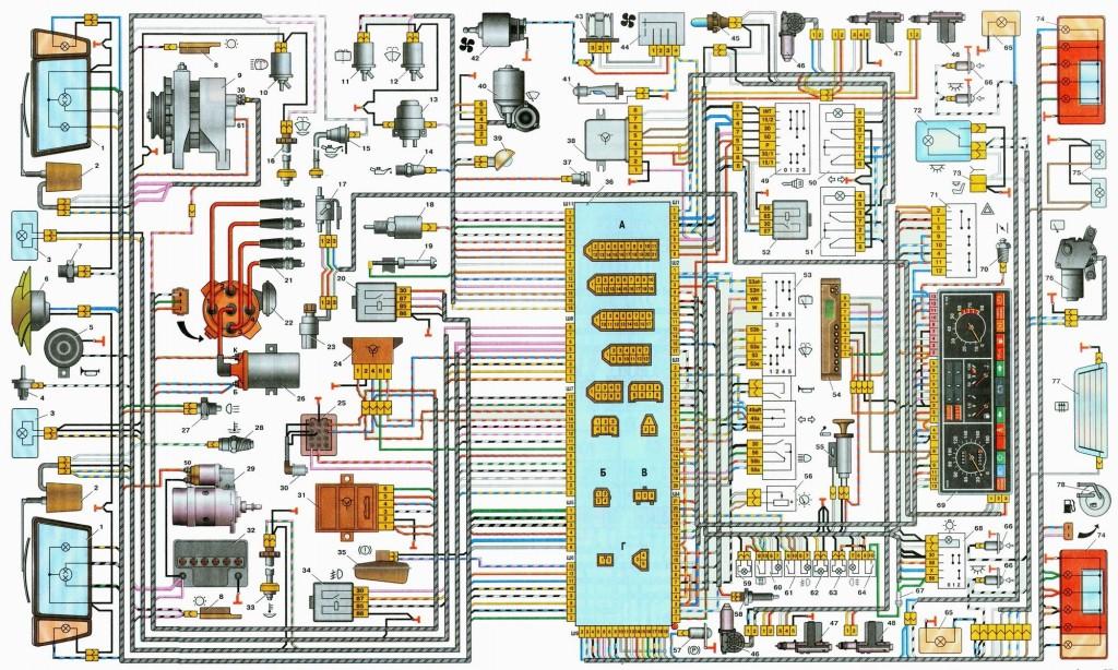 sxema-elektroprovodki-vaz-2109-na-inzhektor