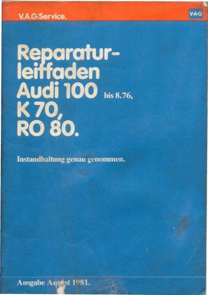 instrukciya-audi-100-coupe-s