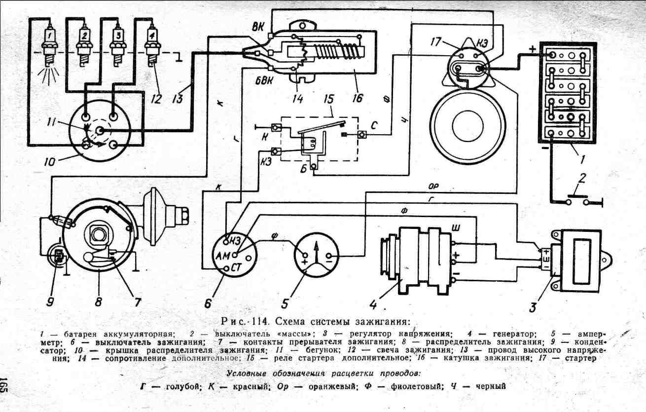 схема установки бескантактной системы зажигания