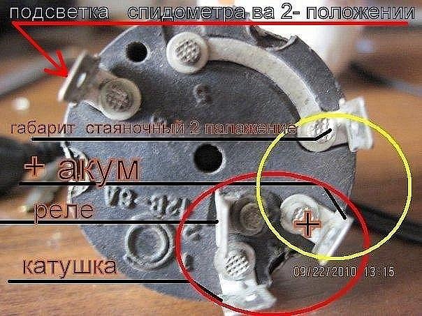 instrukciya-po-podklyucheniyu-provodki