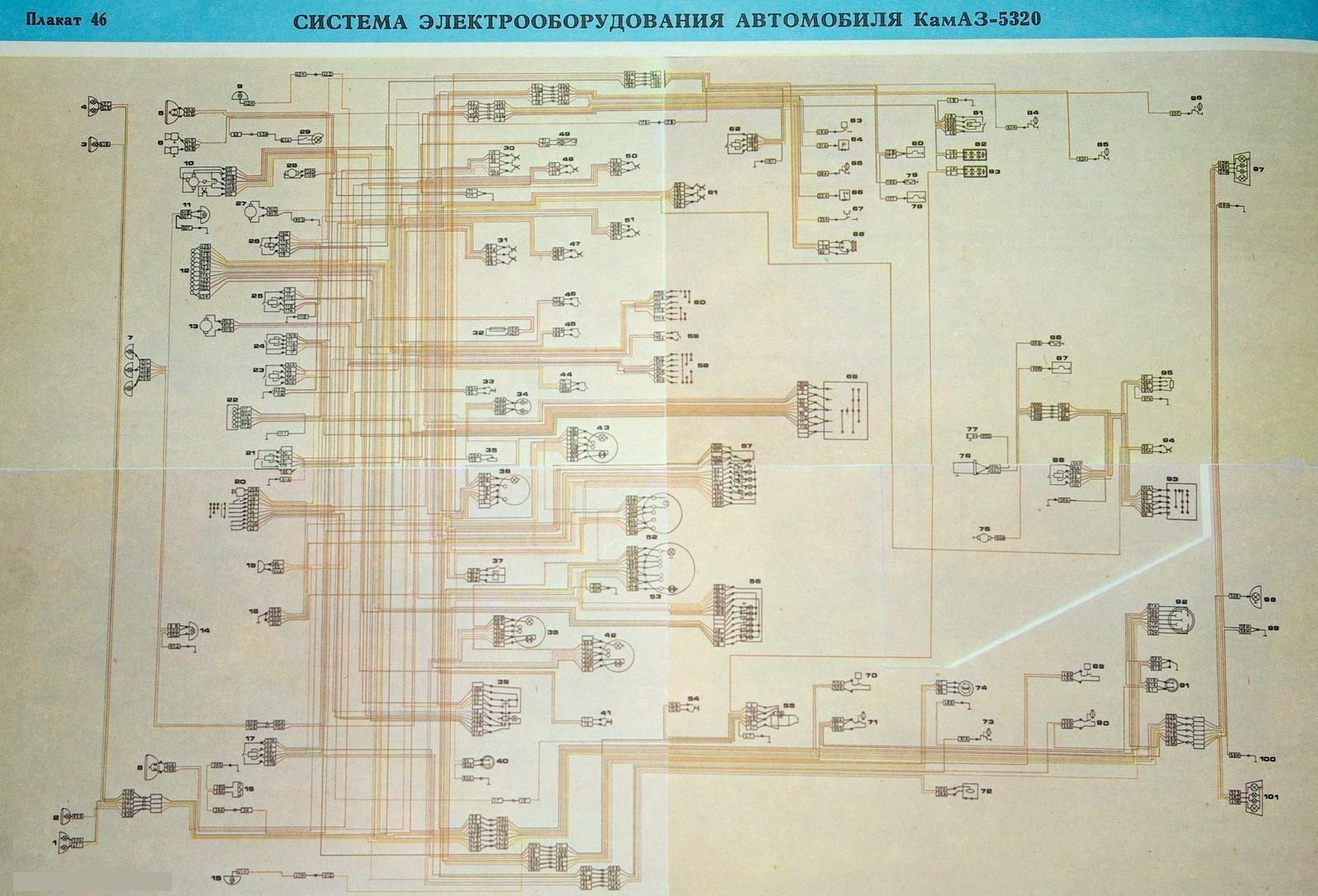 электро схема на павароты зил 130