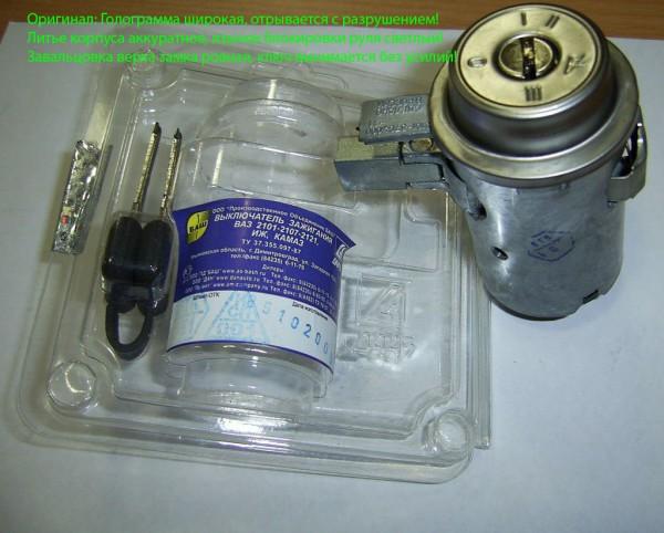 замена проводки ваз 2106